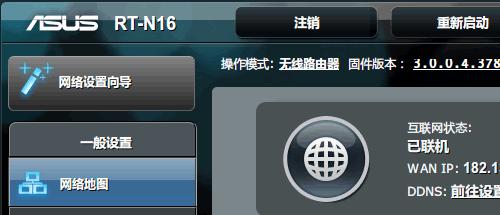 华硕N16路由器
